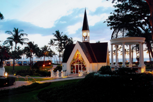Grand Wailea Wedding Chapel Exterior
